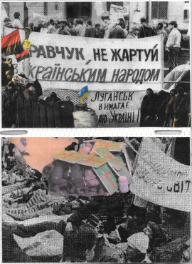 Summer 1991, protest demanding freedom for Ukraine–just before its gain of independence in August | Students hunger strike, dissatisfied with lack of democracy and Soviet Union's influence, October 1990
