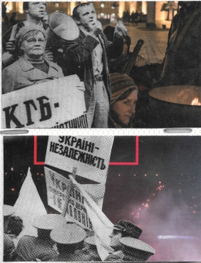 More city people demonstrate for independence outside of L'viv KGB headquarters, Summer 1990 | Police break up demonstration outside of Parliament, 1990. Is it for the sovereignty of all? Some seem to be disposable