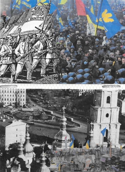 """Ва краще життя. Ukrainians have struggled for their entire existence. These events are cyclical, continuous problems arise. 